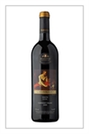 Picture of Caravaggio Cabarnet Franc(75cl)